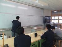 ③生徒同士の学び合い